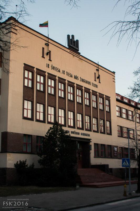 Klaipeda-41.jpg