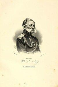 Анненков Николай Николаевич, Генерал-Адьютант Генерал-от-Инфантерии