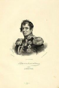 Дибич-Забалканский Иван Иванович (Иоган-Карл-Фридрих_Антон), Граф, Генерал_Фельдмаршал