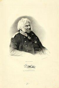 Ермолов Алексей Петрович, Генерал-от-Инфантерии