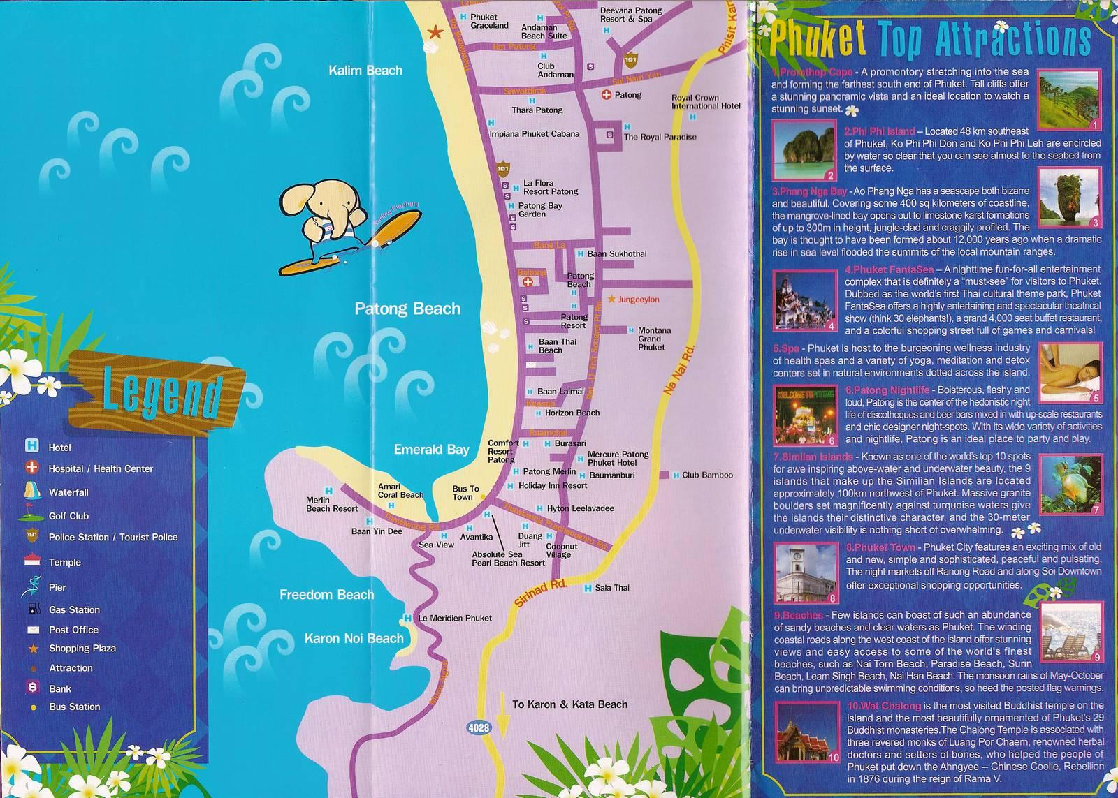 Phuket map booklet.Пхукет.Карта
