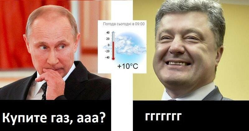 """В украинских газохранилищах осталось 10,8 млрд куб. м. газа, - """"Укртрансгаз"""" - Цензор.НЕТ 6835"""
