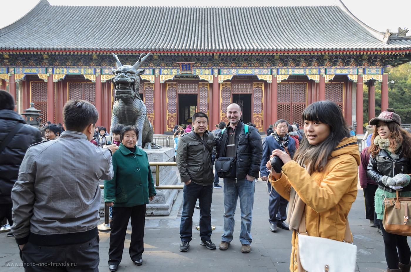 Фото 1. Отдых в Китае. Вы почувствуете себя телезвездой. С вами просятся сфотографироваться по двадцать раз за день. Фото снято в Летнем Императорском Дворце в Пекине