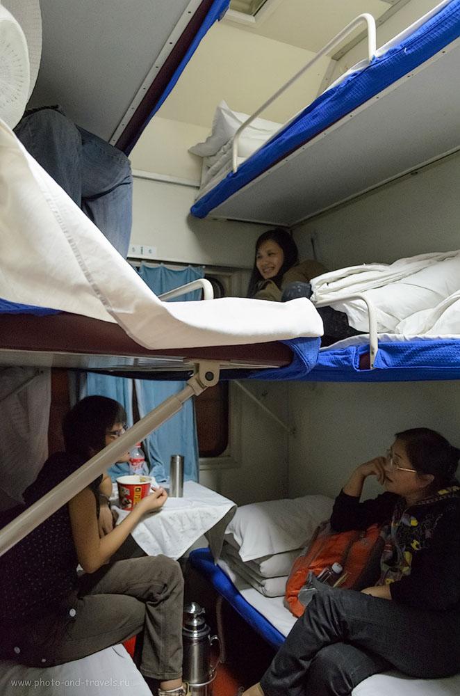 Фотография 6. Из Гуйлиня (Guilin) в город Шэньчжэнь (Shenzhen) мы приехали на третьей полке китайского плацкартного вагона. Далее перешли границу с Гонконгом, где провели полдня и улетели на Филиппины.