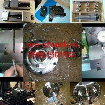 Клапан В64-14А-03-100 220 В