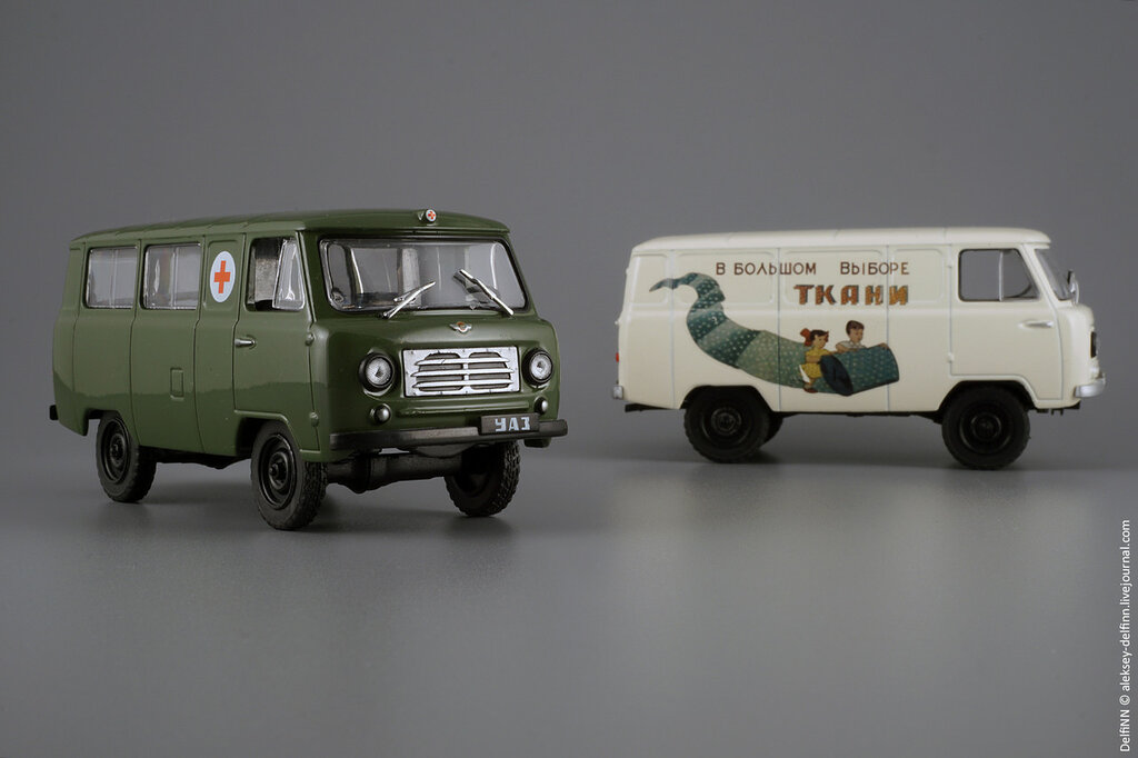 УАЗ-450А-06.jpg