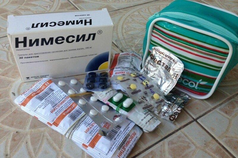 Наша аптечка