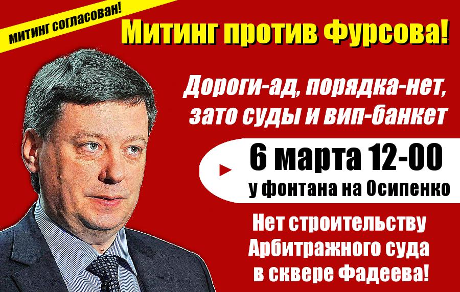 Автозаводский районный суд города Нижний Новгород