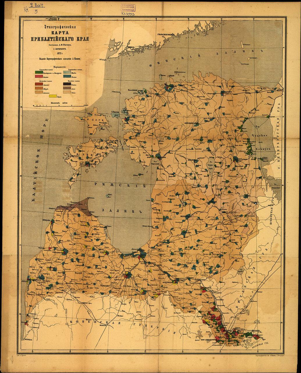 1873. Карта Прибалтийского края