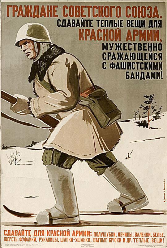 как русские немцев били, русская зима, как немцы мерзли от морозов