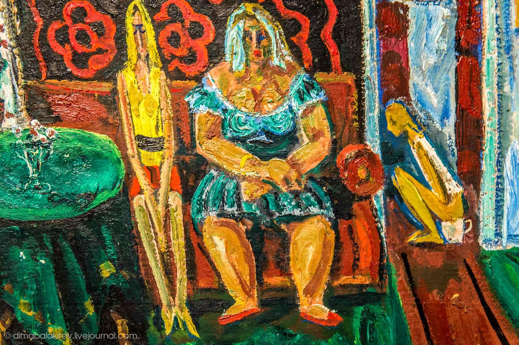 Музей современного искусства Эрарта