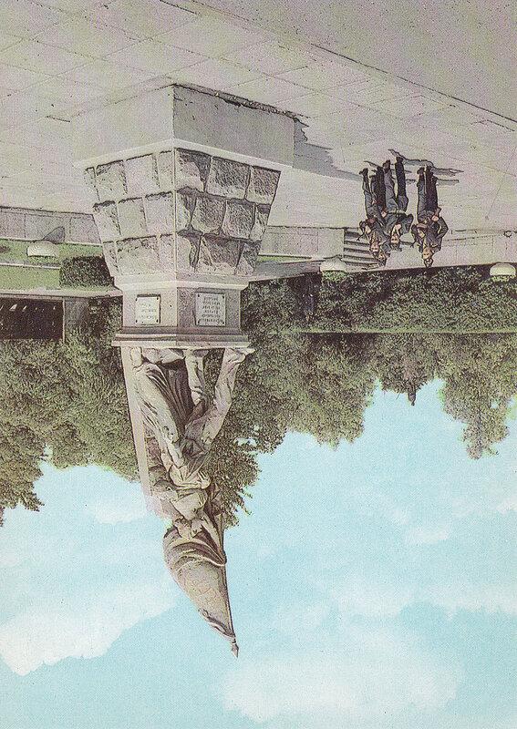 ОМСК. Памятник борцам революции.
