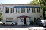 СМ-Клиника на ул Космонавта Волкова - отзывы и цены