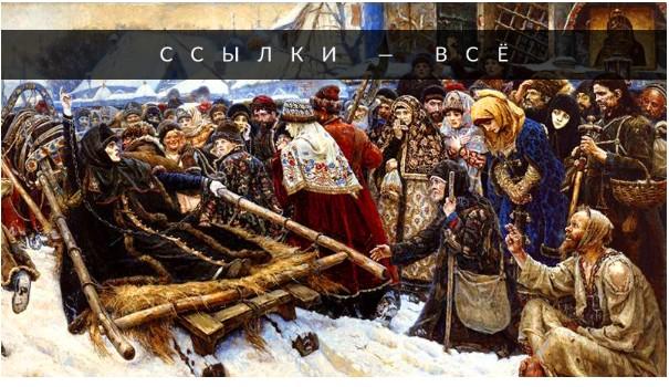Дмитрий Шахов: Хоронить SEO рано, но с трона его уже подвинули
