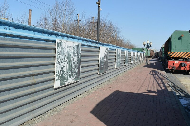 Музей подвижного состава ЮУЖД