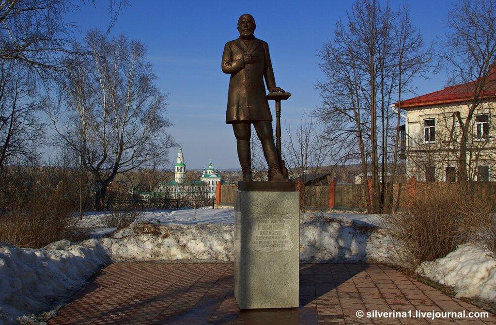 Памятник с сердцем Кунгур памятник с ангелом Музеи