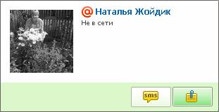 http://img-fotki.yandex.ru/get/6800/18026814.80/0_94aa0_e5069652_orig.png