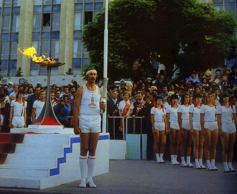Олимпийский огонь - Кишинёв 82 (3).jpg
