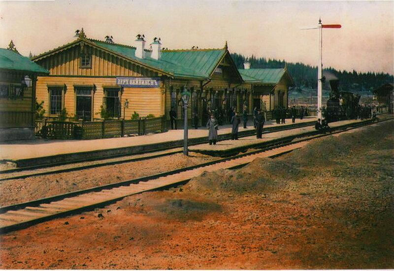 Вокзал 19 в..jpg