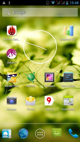 Screenshot_2014-11-01-15-48-48.png