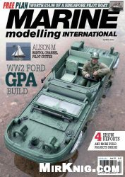 Журнал Marine Modelling International №4 2014