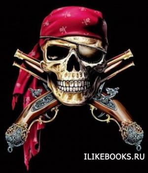 Книга Сборник книг - Лучшие книги о пиратах (2014)