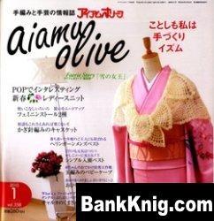 Журнал Aiamu Olive №358, 2010/1