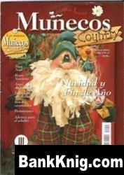 Журнал Munecos Country №27 djvu 2,01Мб