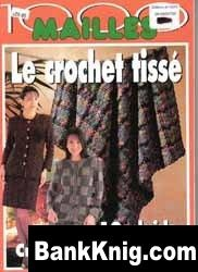 Журнал 1000 Mailles Nomero special hors-serie Le Crochet Tisse jpg 21,59Мб