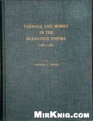 Книга Coinage and money in the Byzantine Empire. 1081-1261
