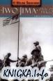 Книга Iwo Jima. Znaczy Piekło (II wojna światowa t.5)