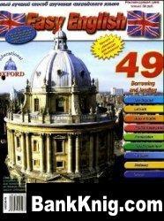 Аудиокнига Easy English № 49
