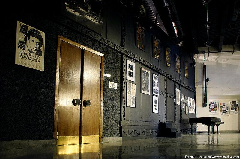 03. Театр на Таганке. 25.07.14.31..jpg