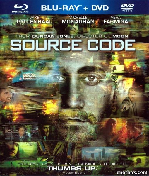 Исходный код / Source Code (2011/BDRip/HDRip)