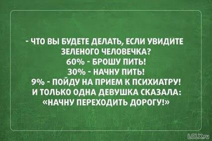 https://img-fotki.yandex.ru/get/6800/49340308.da/0_c58fa_f0397834_XL.jpg