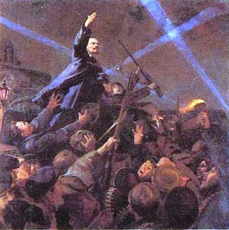 Поэма о революции 013.jpg