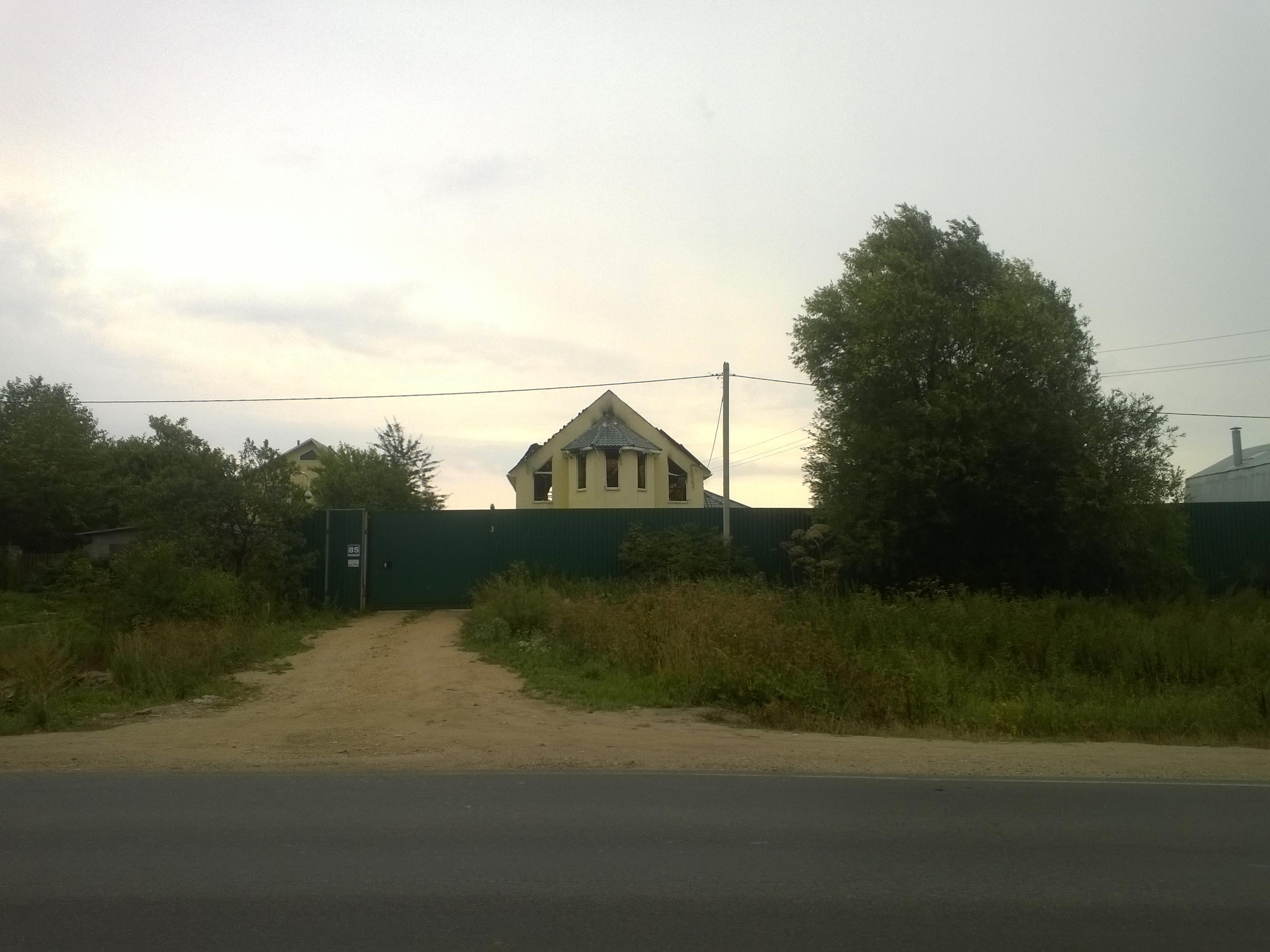 Дорохово (8).jpg