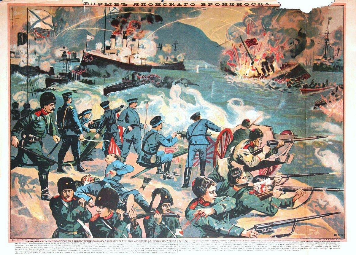 Картинки, русско-японская война в картинках