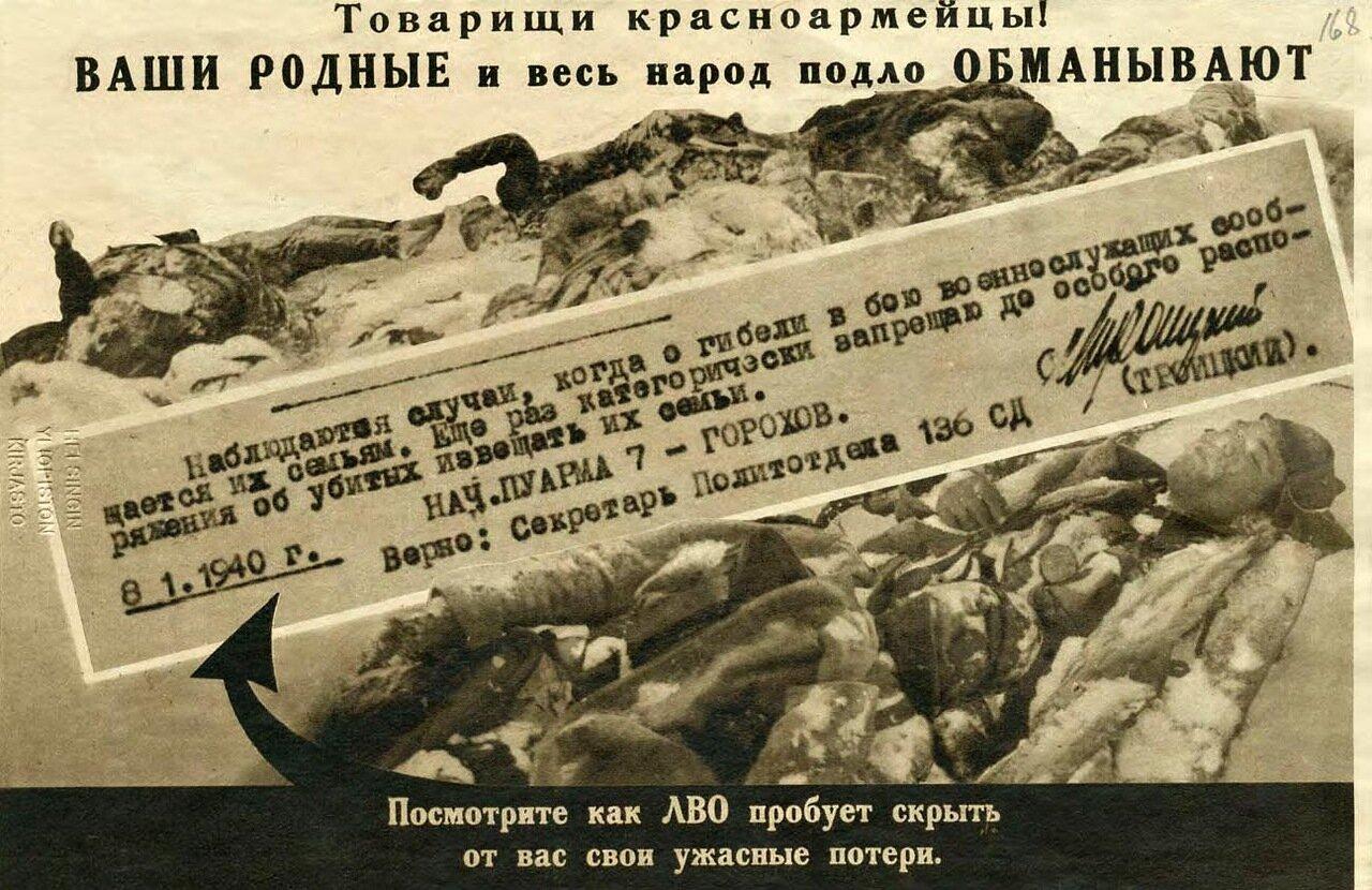 Боевики с утра обстреливают из гаубиц и минометов Опытное, Марьинку, Пески и Широкино, по жилым кварталам Авдеевки бьют из танков, - пресс-центр АТО - Цензор.НЕТ 9902