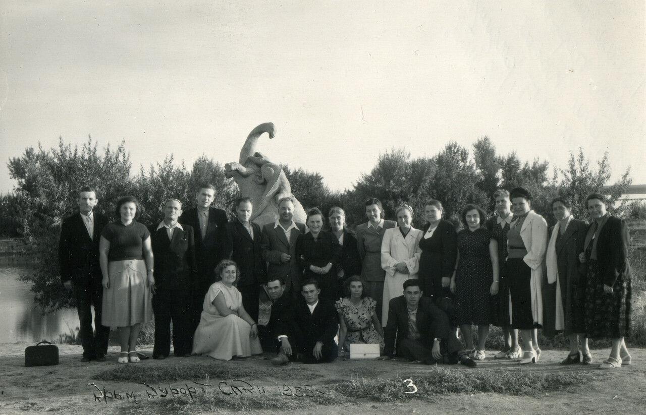 Крым. Саки. Октябрь 1955