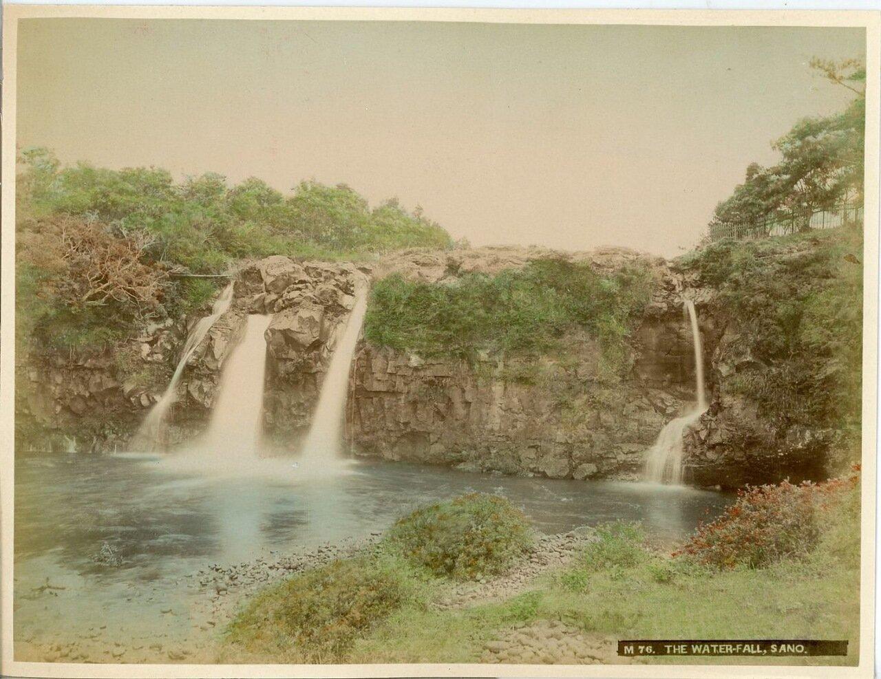 Сано. Водопад
