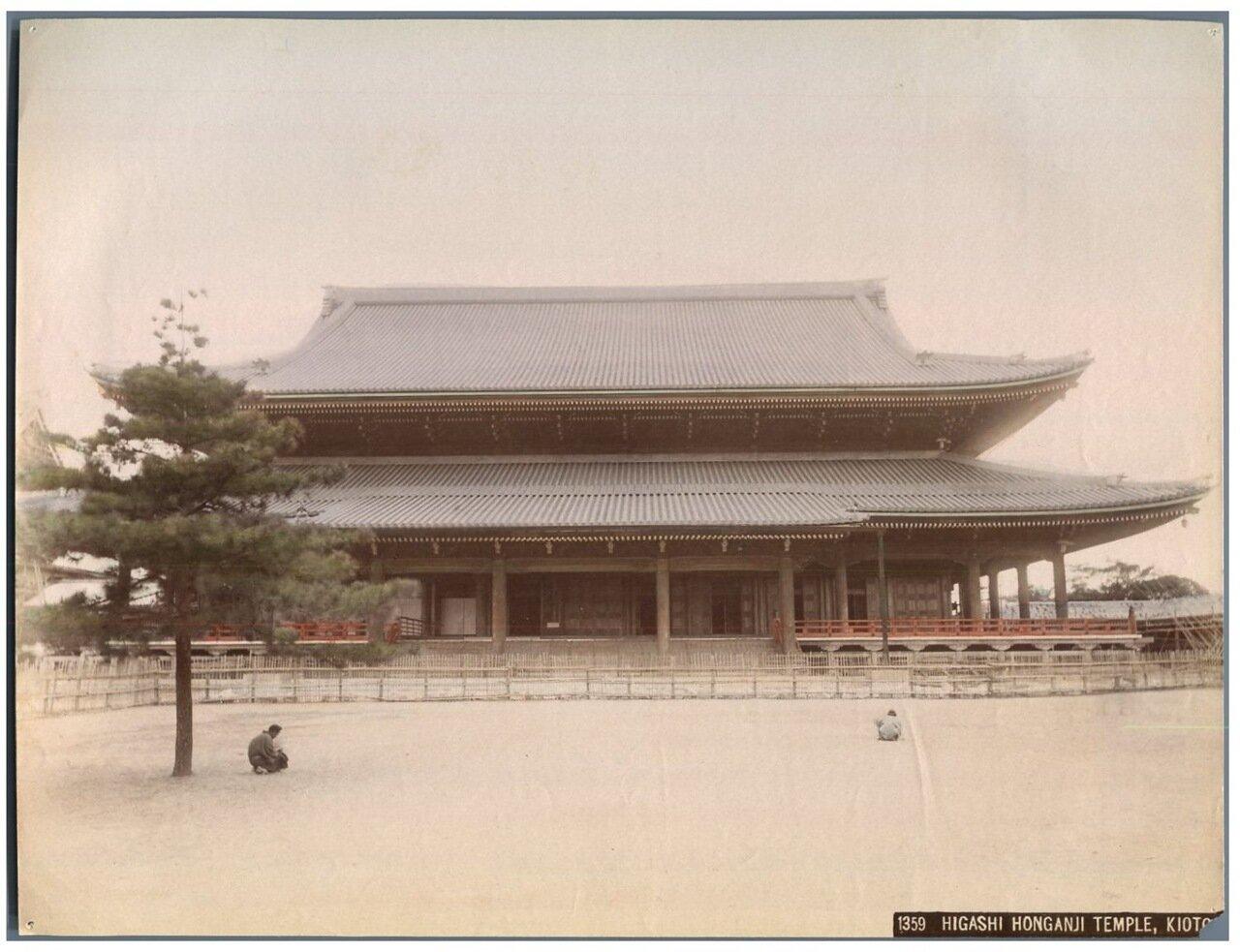 Киото. Храм Хигаси Хонгандзи