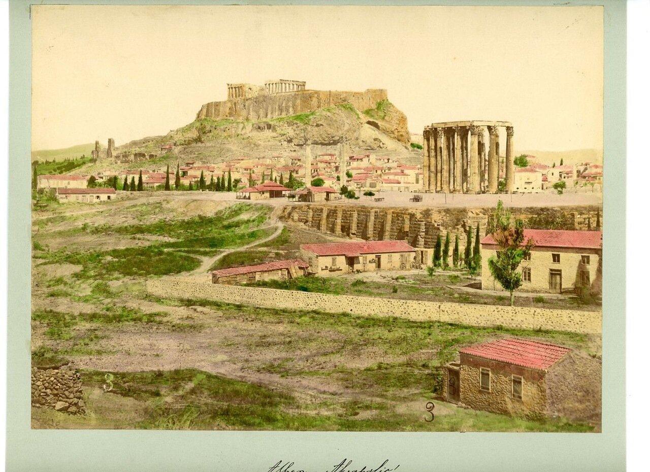 1878. Акрополь.
