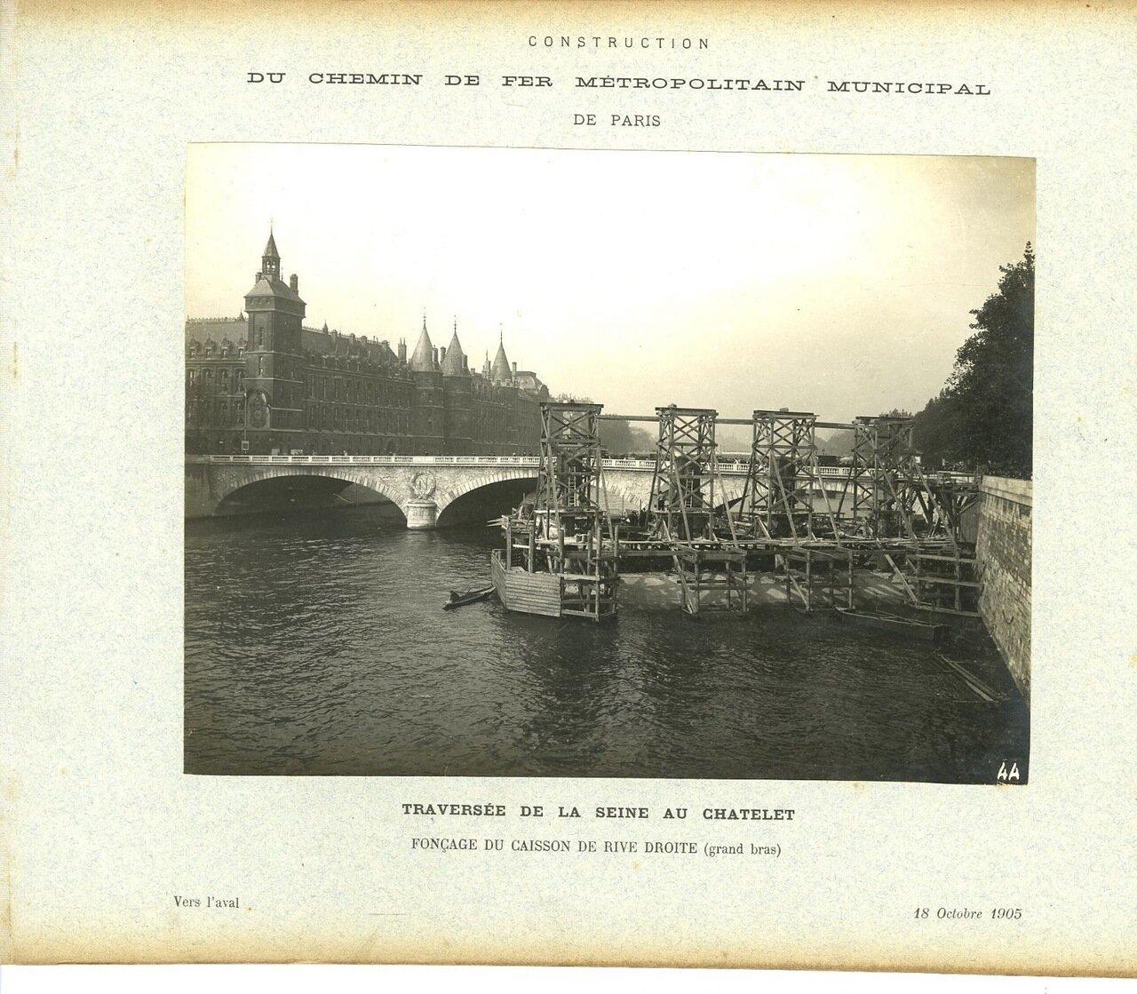 1905, 18 октября