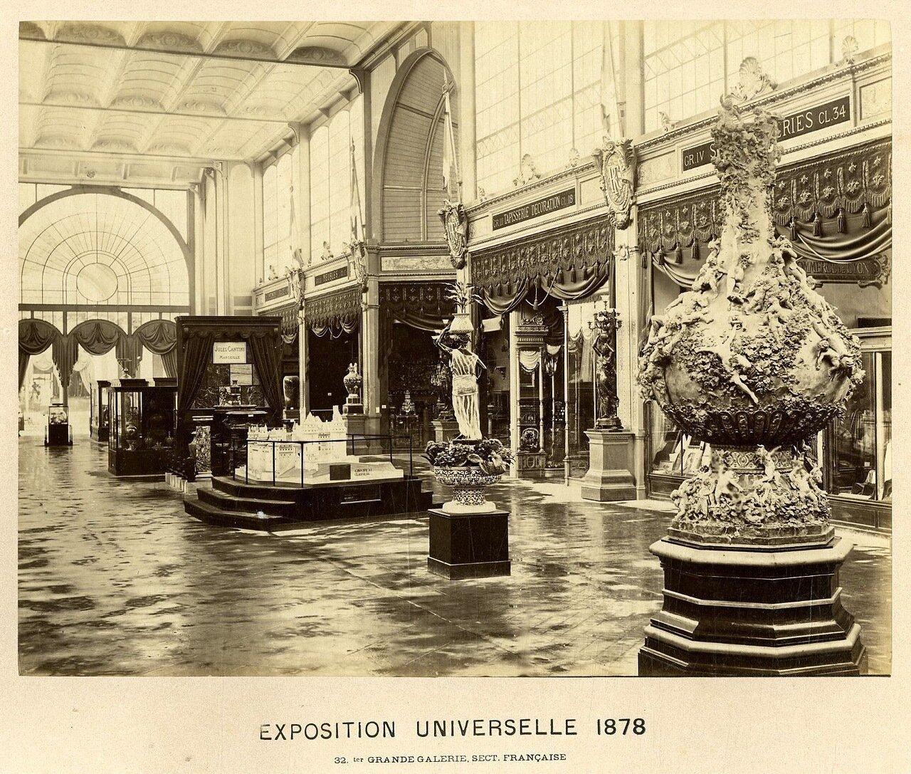 Большая галерея. Французская секция