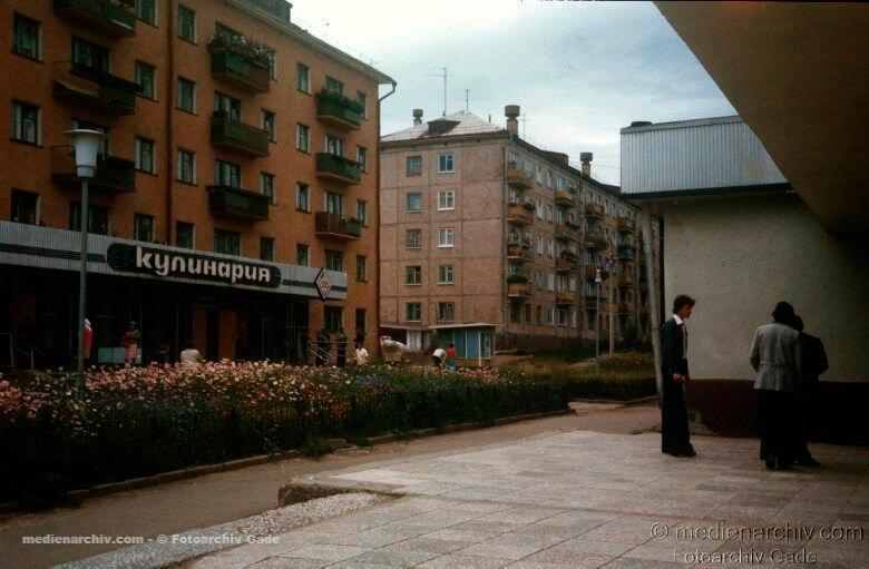 1980. 12. Улица Кирова. В районе гостиницы  «Тайга»