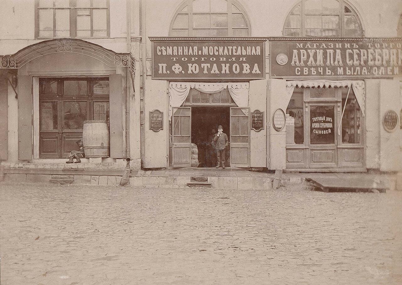 574. Лавка Купца Ютанова