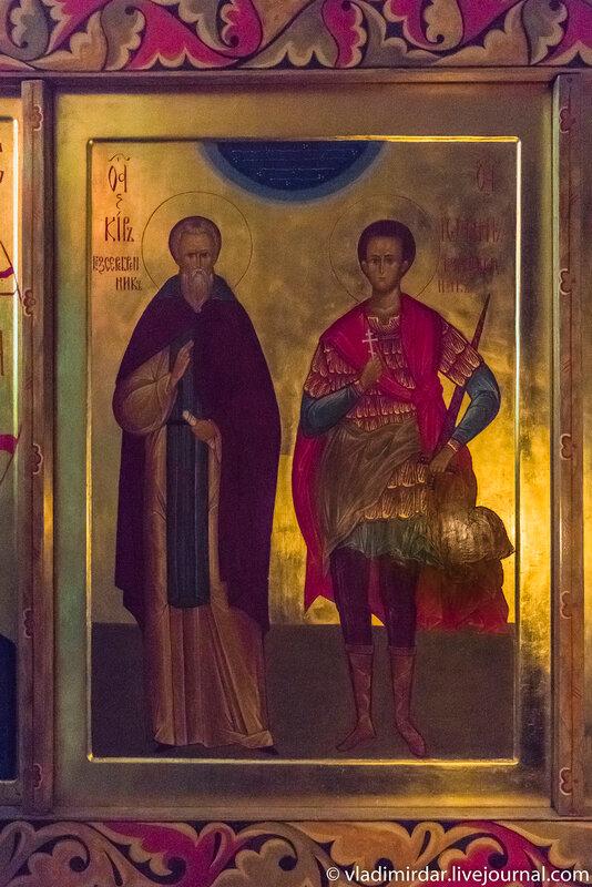 Икона священномученики Кир и Иоанн