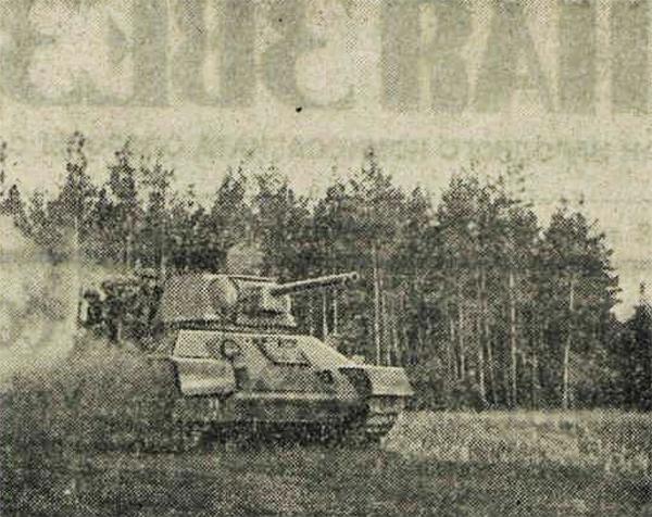«Красная звезда», 18 июля 1942 года, советские танки, советские танки второй мировой, танки ВОВ