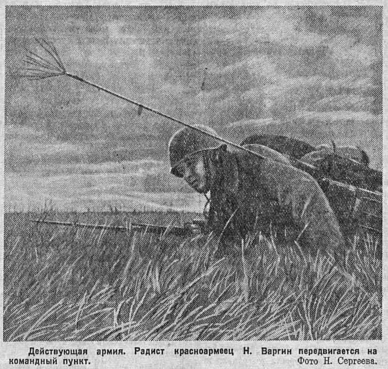 Красная звезда, 1 октября 1941 года